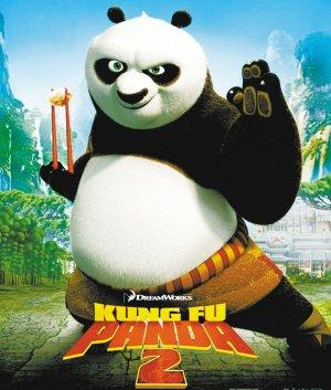 手绘熊猫立体简笔图