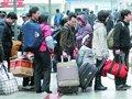 受冻雨天气影响 成都至贵州多趟班线停运