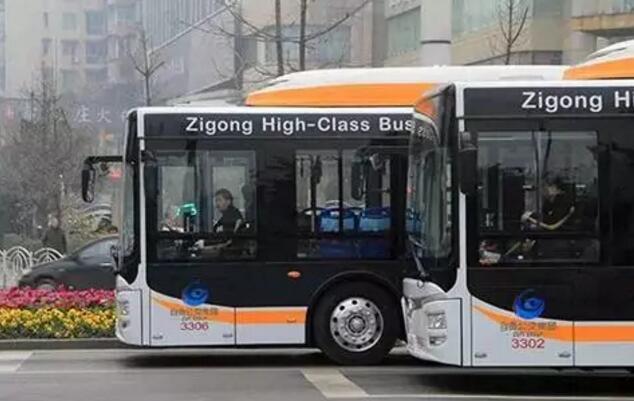注意了!自贡九条公交线路从14日起开始陆续有调整!