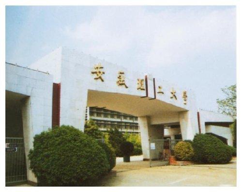 """中国""""独一无二""""特色专业的五大高校"""