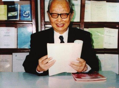 著名水力学专家吴持恭因病去世 为川大终身教授