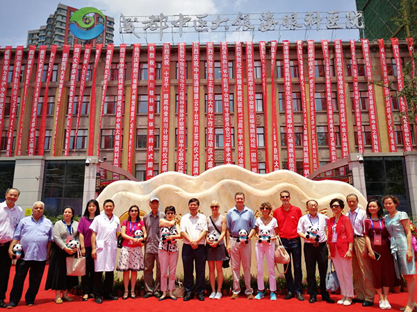 成都中医大银海眼科医院隆重举行开业庆典仪式