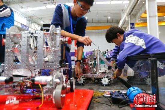 中国家庭教育支出有多少 调查显示收入影响教育需求
