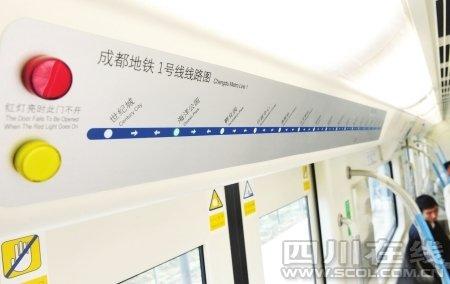 """成都地铁票价3号听证多数市民建议""""一票制"""""""