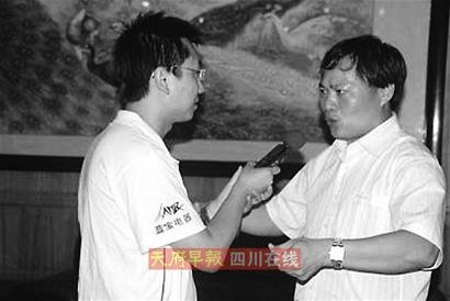 副总裁陈家洪已被刑拘