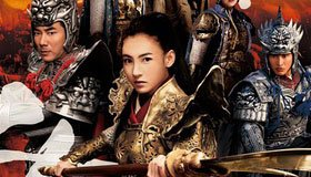 《杨门女将军令如山 》