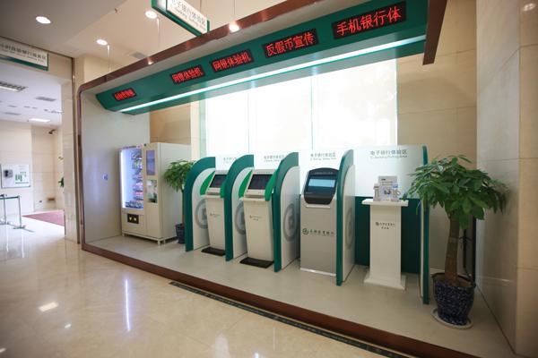 成都农商银行加速布局移动金融业务