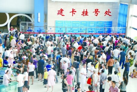 北京:出台18项医院医疗便民服务举措 解决百姓看病难