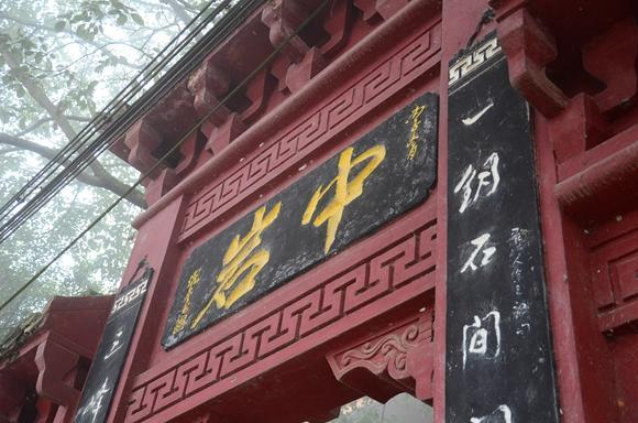 第八届东坡文化节即将举行 眉山新推出游线路