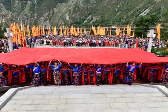 畅游康养汶川 2017汶川大禹文化旅游节开幕