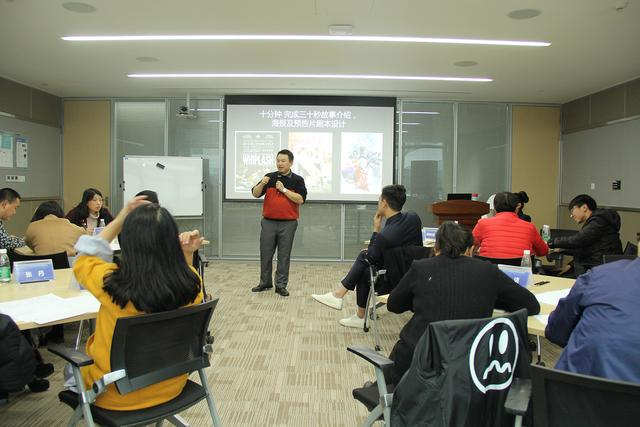 企鹅智造首期品牌创课:企业品牌定位如何升级为方法