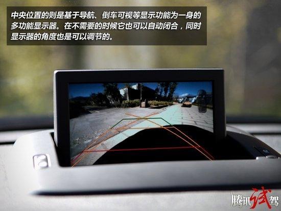 腾讯汽车试驾东风标致3008高清图片