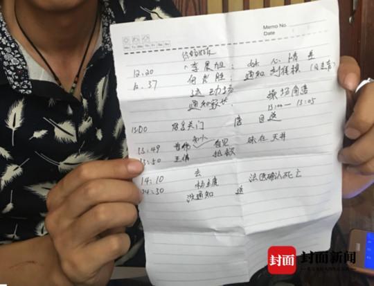 """广元高二女生从三楼坠落身亡 性格开朗是""""尖子生"""""""
