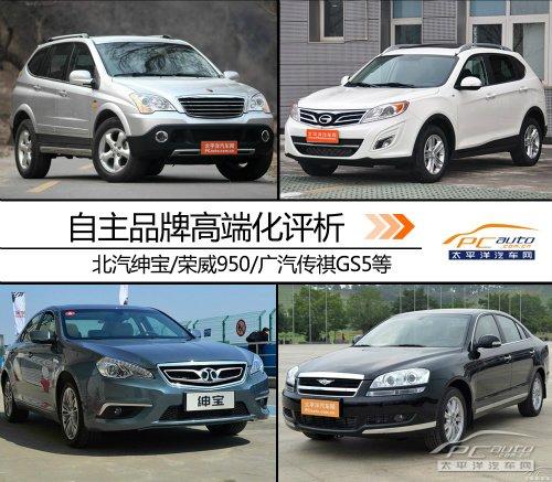 国产车价格 离谱 直逼30万的自主品牌 高清图片