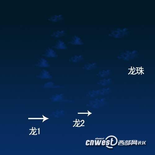 """西安上空再现""""UFO""""城南城北都有网友目击"""