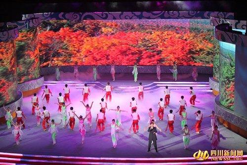 第十一届中国西部国际博览会在成都隆重开幕
