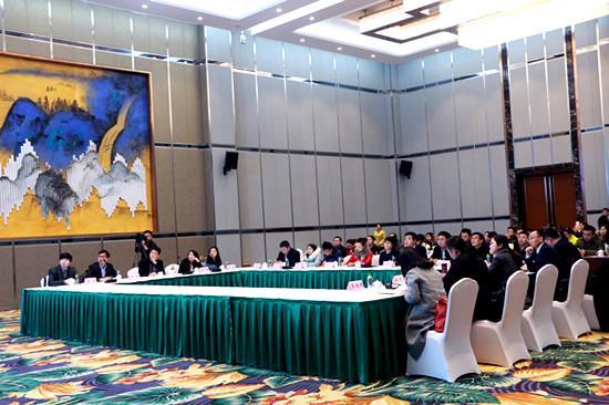 携手发展 赤水旅游与腾讯签订战略合作协议