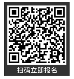 """《老九门》制作人来蓉选新戏演员 快来""""成都美莱""""报名"""
