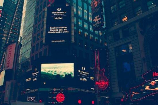 蜀南竹海百龟拜寿景观登陆纽约时代广场 图