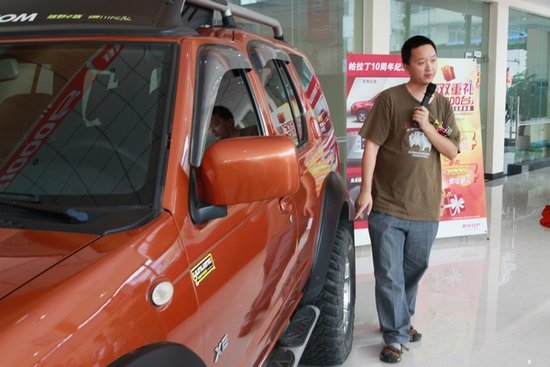 帕拉丁改装分享 16.78万起 郑州日产帕拉丁十周年纪念版上市