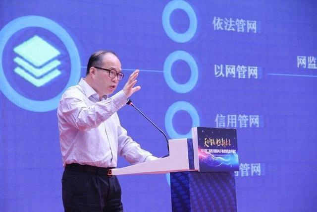 """""""企鹅智造""""平台亮相2017四川国际电子商务博览会"""