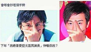下周一接档《飞女正传》开播,林峰与杨怡主演的《谈情说案》又是一部图片