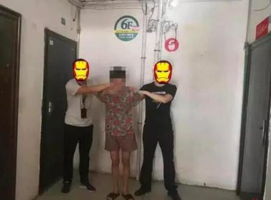 """巴中男子盗图朋友圈里扮""""女警"""" 行骗5万元被刑拘"""