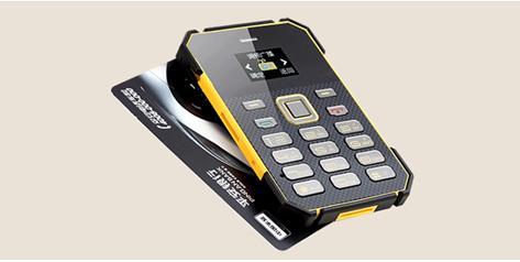 德国精工设计 最薄卡片手机SOYES进中国