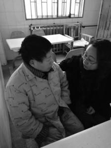 广元女子异地打工与丈夫走散 12年后住进精神病院(图)