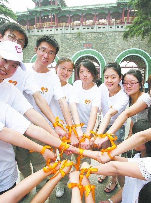 地震中学橙子南京v地震布橙女生传爱心丝带迅雷种子女孩图片