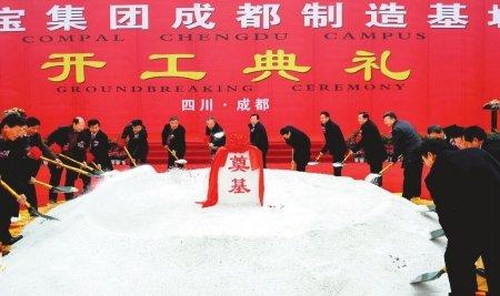 成都5月6-8日将举行第7届两岸经贸文化论坛