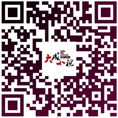大成小视春节第二波:成都市井商贩叫卖声各有特色
