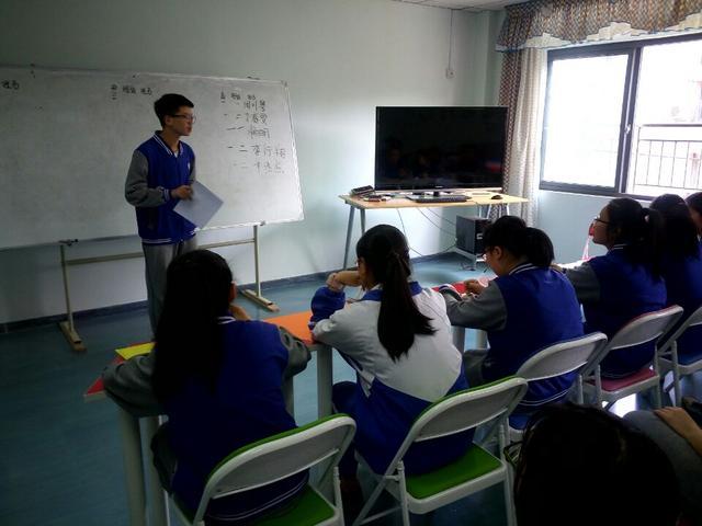 北师大成都实验中学举行艺术节主持人大赛