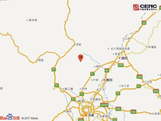 德阳市什邡市发生3.9级地震 震源深度18千米