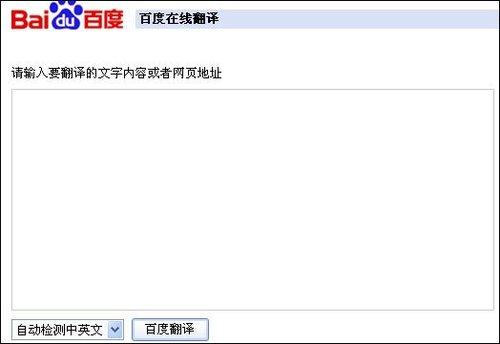 英語翻譯照片應用程序下載