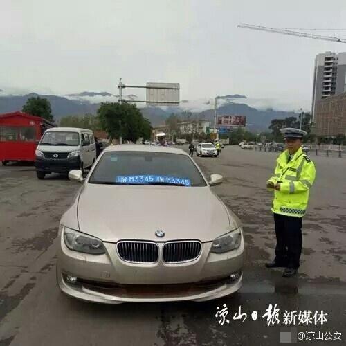 """西昌现""""飙车党"""" 宝马保时捷公路上狂飙竞速(图)"""