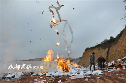 绵阳200余吨废硫酸被直排河中 致总磷含量超标206倍