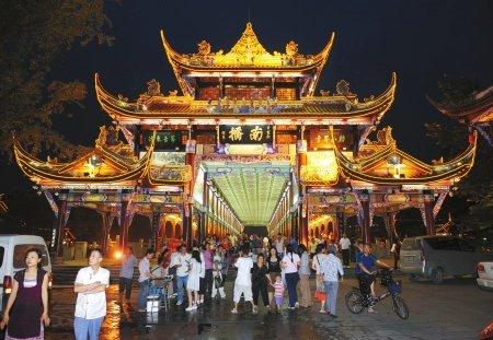 都江堰市委书记刘俊林:5年打造国际旅游城市
