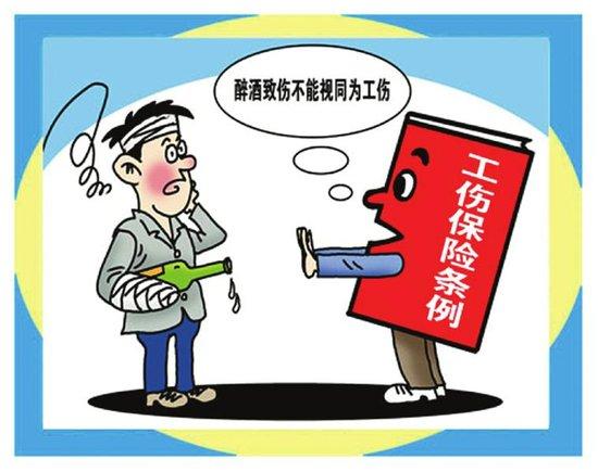 找工伤律师_昆明工伤索赔律师_郑州工伤律师