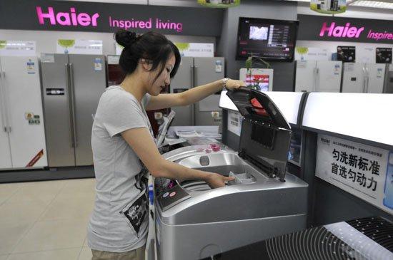 海尔匀动力洗衣机实现零缠绕洗衣