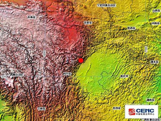 都江堰汶川交界发生4.1级地震 成都震感明显
