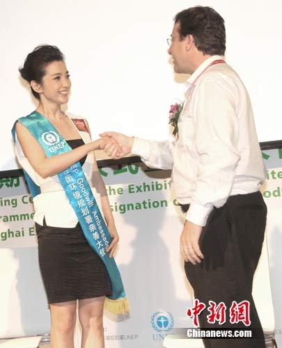 李冰冰被联合国环境规划署任命为亲善大使