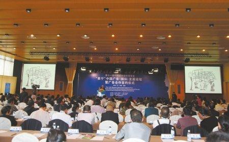 中国广高论坛在蓉举行 四川广告额列西部第一