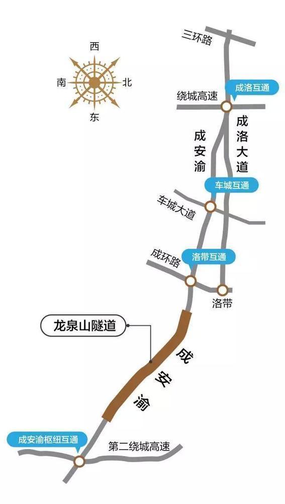成安渝高速将于9月30日14时全线通车 开通初期不收费