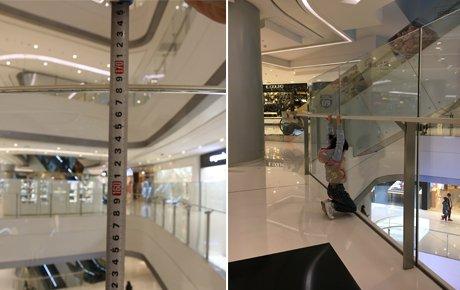ifs中庭护栏高度接近170厘米图片