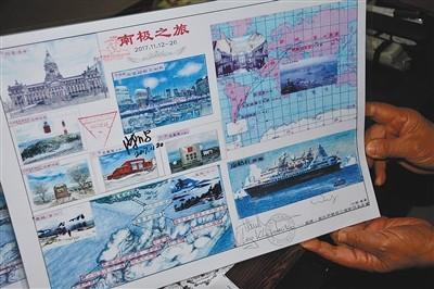 七旬老人南极旅游 手绘地图成拍卖品