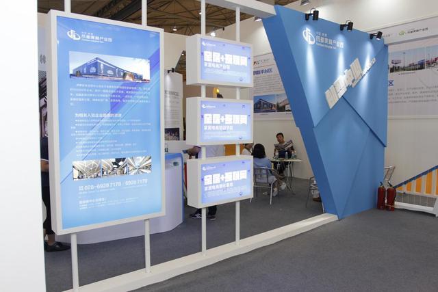 华信阳光、洛曼、优联特以及蓝城等八家优秀家具制造企业,香江全