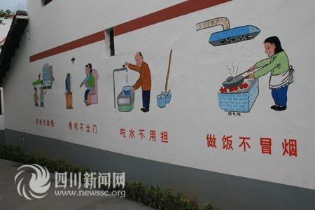 农家乐手绘墙画