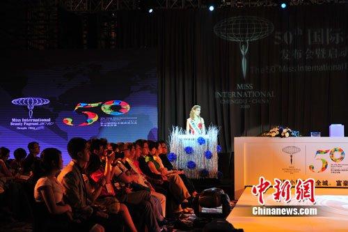 第50届国际小姐世界大会全球总决赛成都启动