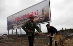新县城全面开工建设 总投资将超200亿